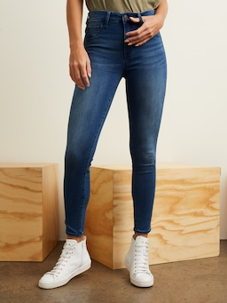 Guess 1981 High Rise Skinny In Mantra